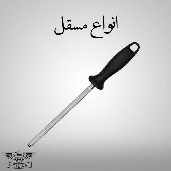 فروشگاه خرید فروش چاقو کارد لوازم اشپزخانه حیدری