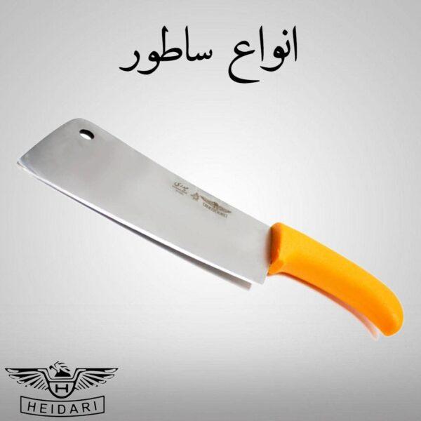 خرید فروش قیمت چاقو کارد حیدری آشپزخانه قصابی
